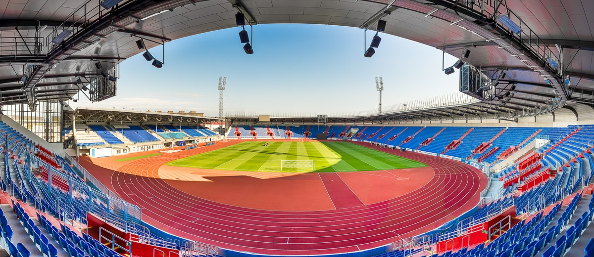 stadionvitkovice